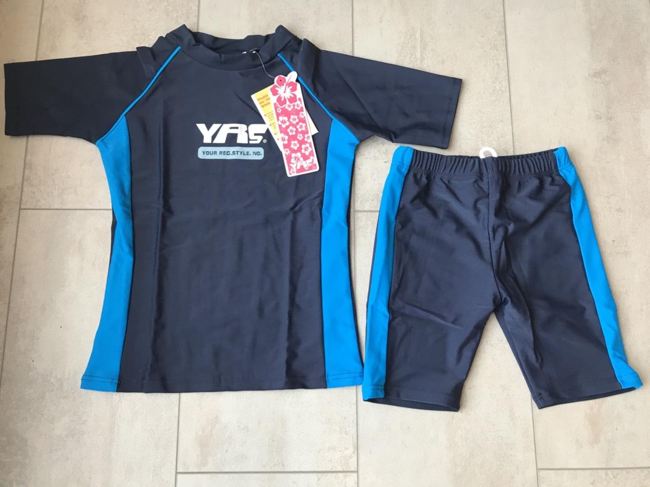 UV- Kinder Zwemsetje – Unisex (donkerblauw)